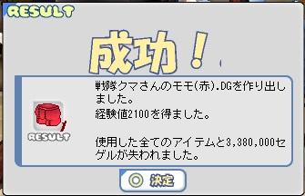 b0062457_0583539.jpg