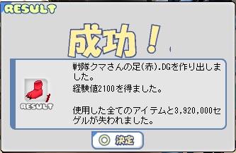 b0062457_059137.jpg