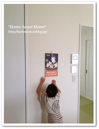 焼き芋とムーミンカレンダー_d0291758_22114726.jpg