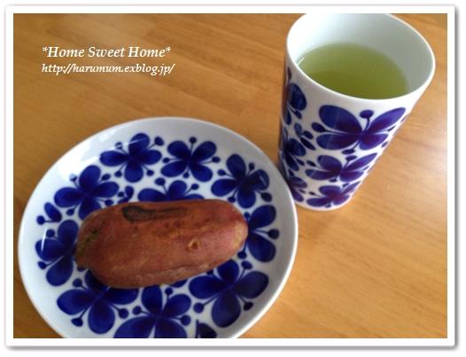 焼き芋とムーミンカレンダー_d0291758_2214043.jpg