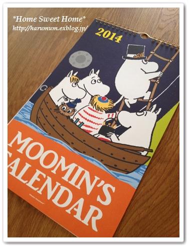 焼き芋とムーミンカレンダー_d0291758_2231559.jpg