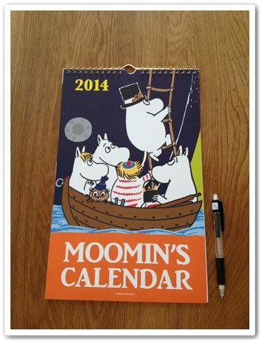 焼き芋とムーミンカレンダー_d0291758_228446.jpg