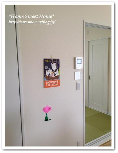 焼き芋とムーミンカレンダー_d0291758_229189.jpg