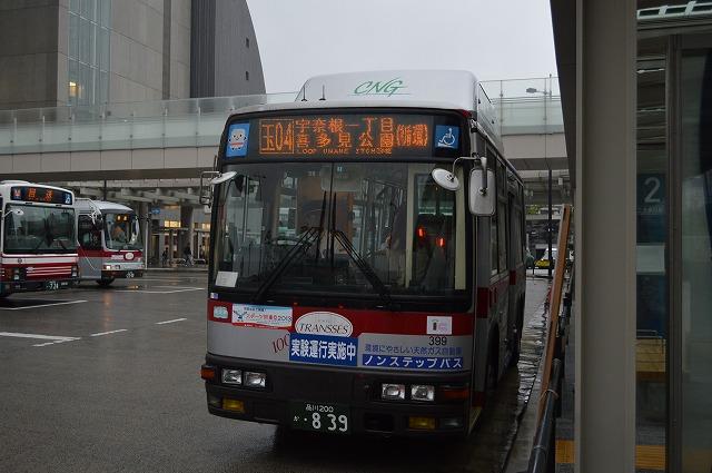 f0032978_2251144.jpg