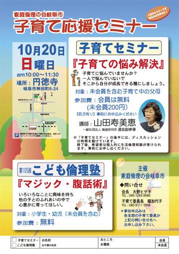 f0032780_165451.jpg