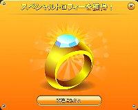 c0224791_17242144.jpg