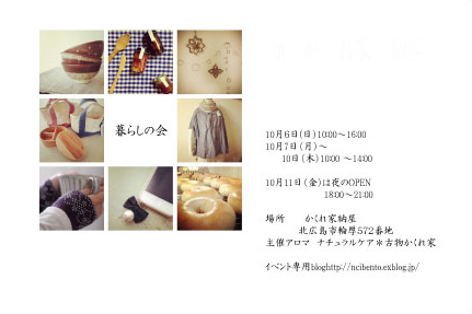 e0051200_7104629.jpg