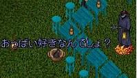 e0068900_7543820.jpg