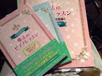 渡部由記子先生講座_e0011102_0393645.jpg