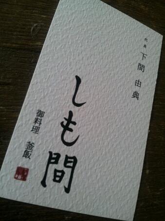 広島にて♪_b0252508_11314942.jpg