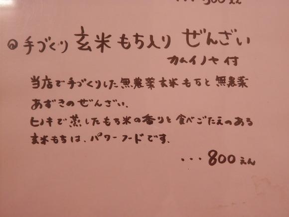a0125419_19463678.jpg