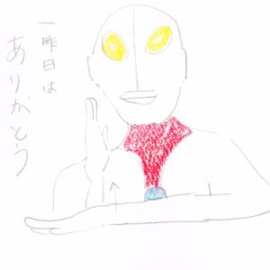 b0026428_20163529.jpg