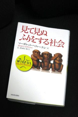 繰り返しの読書_a0259130_17413619.jpg