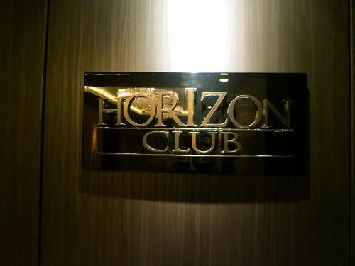 9月 シャングリ・ラ東京 ホライゾンクラブでチェックイン_a0055835_11262260.jpg