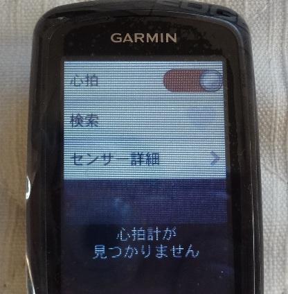 b0149340_2051573.jpg