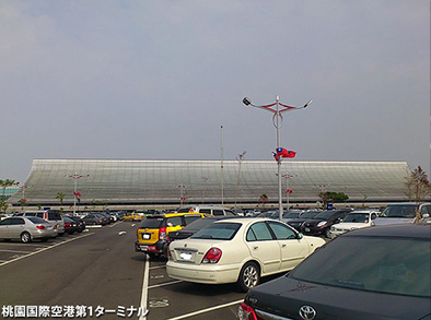 台北交通事情レポート3 <桃園空港ターミナル1・2>_c0167961_1233594.jpg