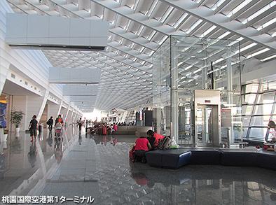 台北交通事情レポート3 <桃園空港ターミナル1・2>_c0167961_1235582.jpg