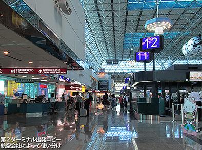 台北交通事情レポート3 <桃園空港ターミナル1・2>_c0167961_125505.jpg