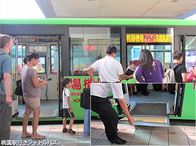 台北交通事情レポート3 <桃園空港ターミナル1・2>_c0167961_1263749.jpg