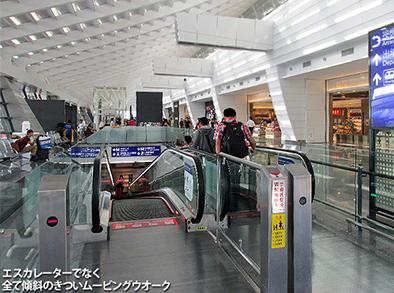 台北交通事情レポート3 <桃園空港ターミナル1・2>_c0167961_1323356.jpg