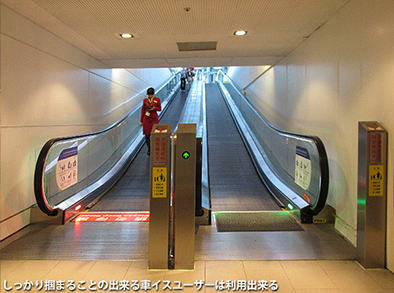 台北交通事情レポート3 <桃園空港ターミナル1・2>_c0167961_1331858.jpg