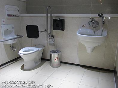 台北交通事情レポート3 <桃園空港ターミナル1・2>_c0167961_1345957.jpg
