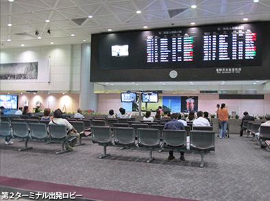 台北交通事情レポート3 <桃園空港ターミナル1・2>_c0167961_1393094.jpg