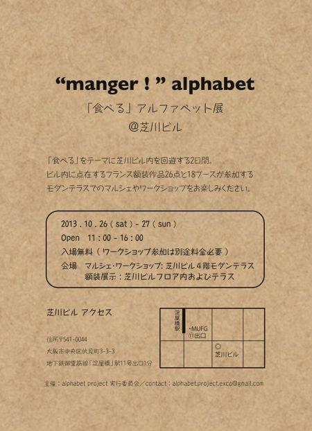 b0052772_2334735.jpg