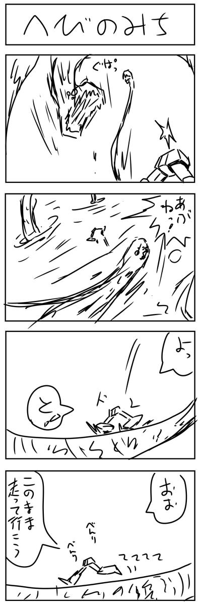 アフロ博士のスーパーロボ(劇場版 激進・大海獣!編)7_f0128873_035981.png