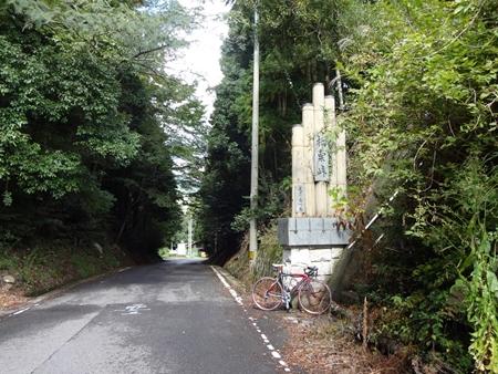 相栗峠を越えて香川へ_e0201281_2014561.jpg