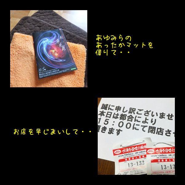 e0234881_20255340.jpg