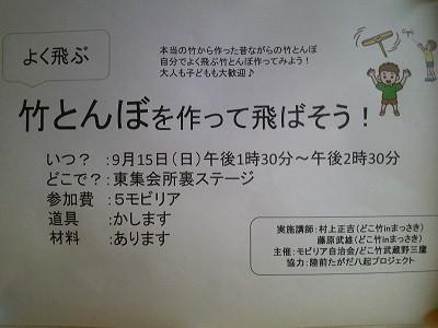 a0247584_8451543.jpg