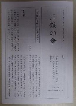 f0226095_19104064.jpg