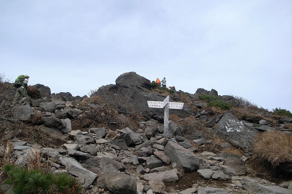 10月5日、羊蹄山を喜茂別コースから_f0138096_1283164.jpg