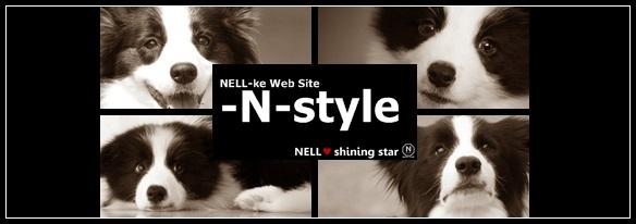 -N-style