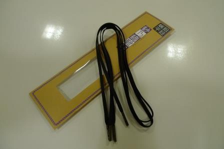 紗乃織靴紐の平ひもが入荷しました_d0166598_20101060.jpg