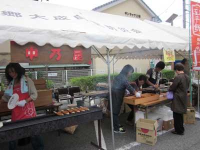 上郷交流館のお祭りに行ってきました_c0194003_931151.jpg