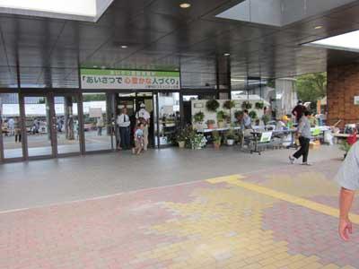 上郷交流館のお祭りに行ってきました_c0194003_935081.jpg
