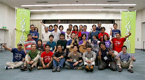 楽しかったぁ~!ソロギター合宿2013_c0137404_2118646.jpg