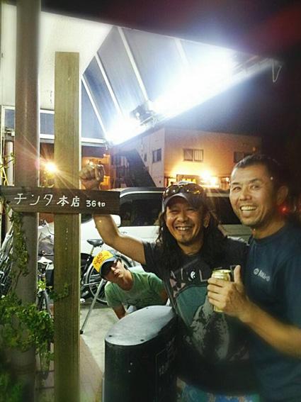 2013.10.05(日) ロールアウト25周年記念宴_a0062810_1450421.jpg