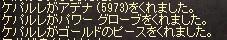 d0021312_425115.jpg