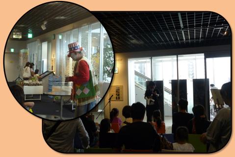 2013年10月6日「2周年祭」クイズラリー、ミニコンサート、大道芸_b0228113_16585244.png