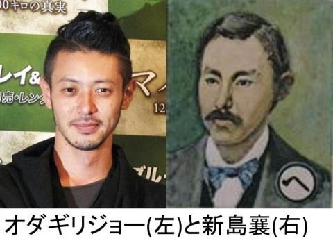 邪馬台国論争:いにしえの昔から日本男子と日本女性はカッコ良かったんだヨ!_e0171614_19255413.jpg
