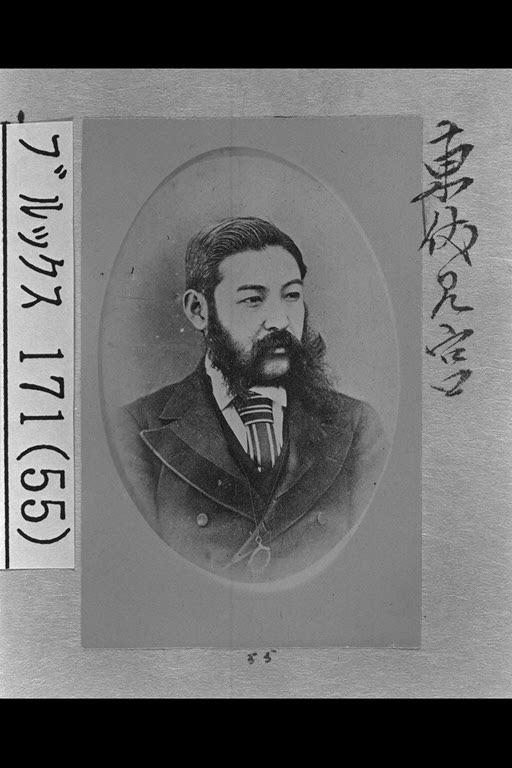 邪馬台国論争:いにしえの昔から日本男子と日本女性はカッコ良かったんだヨ!_e0171614_20251299.jpg