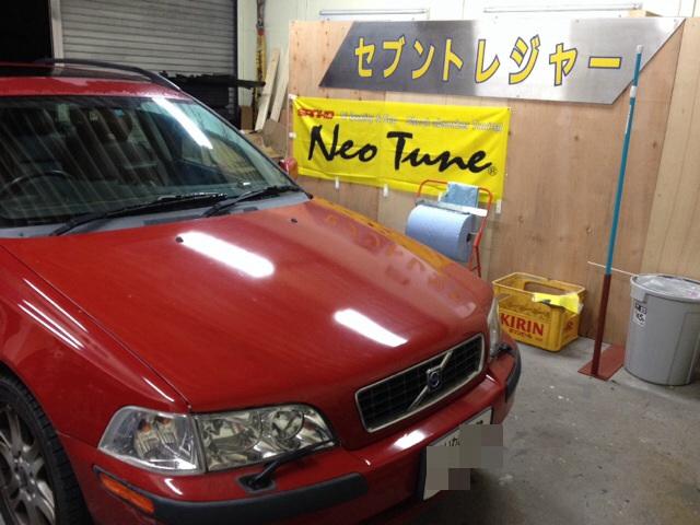 Neo Tune_f0266315_20355257.jpg