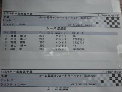 f0299523_17365446.jpg