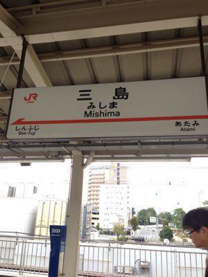 静岡ミシラジTVアシスタントMC決定!!_a0209330_23334039.jpg