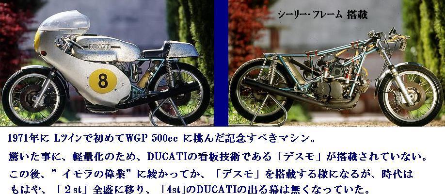 b0076232_19194098.jpg
