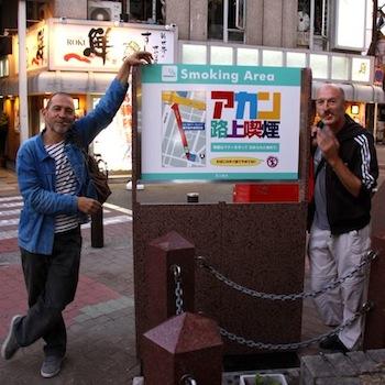Moussu T e Lei Jovents in Japan - Off Shots_d0010432_4294179.jpg