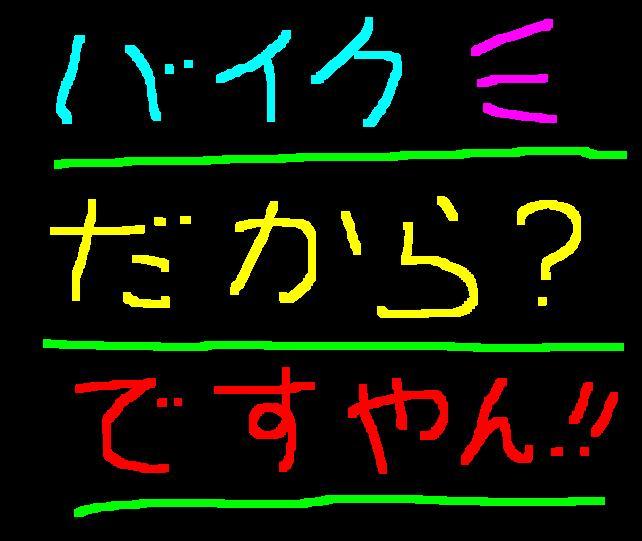 f0056935_2054777.jpg
